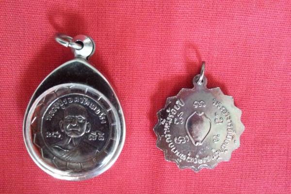 reverend-grandfather-medal-1750E04DA-C4BD-3F8B-415F-BADEF6C8BC46.jpg