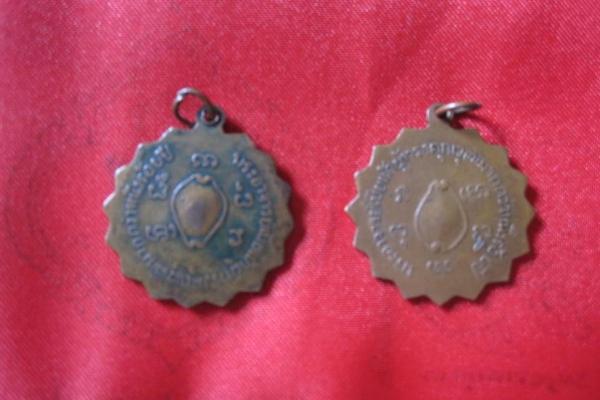 reverend-grandfather-medal-32CB2EEDB-0E33-FD44-36CF-493F73138A6A.jpg